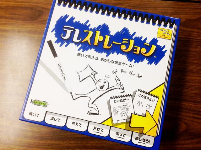 ボードゲーム-広島