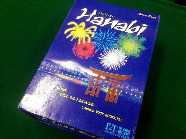 広島ボードゲーム