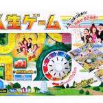 マツコ-人生ゲーム