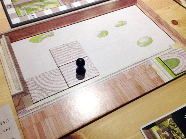 枯山水-ゲーム