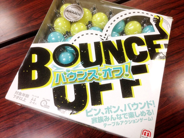 バウンス・オフ(bounce off)