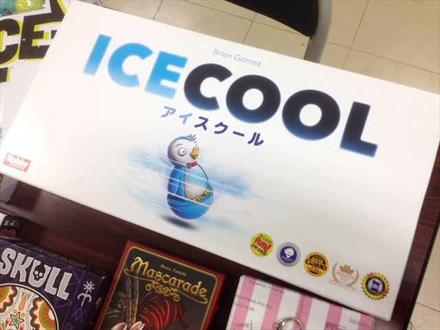 アイスクールicecool