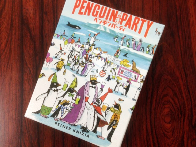 ペンギンパーティー